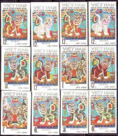 VIETNAM  -  NEW YEAR TIGER + IMPERF.  - MNH - 1971 - Chinese New Year