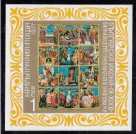 Bulgaria MNH Scott #2419 Souvenir Sheet 1l The 12 Holidays, Rila Monastery - Icons - Bulgarie