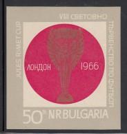 Bulgaria MNH Scott #1511 Souvenir Sheet 50s Jules Rimet Cup - World Soccer Cup Championships - Neufs