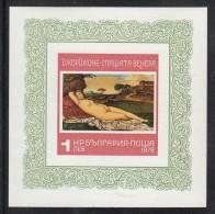 Bulgaria MNH Scott #2516 Souvenir Sheet 1l 'Sleeping Venus' By Giorgione - Bulgarie