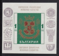 Bulgaria MNH Scott #1782 Souvenir Sheet 1l Coat Of Arms Sophia - SOFIA '69 World Philatelic Exposition - Neufs