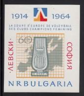 Bulgaria MNH Scott #1340 Souvenir Sheet 60s Map Of Europe, European Women's Volleyball Championship Cup - Neufs