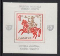 Bulgaria MNH Scott #C120 Souvenir Sheet 1l Postrider - SOFIA '69 World Philatelic Exposition - Neufs