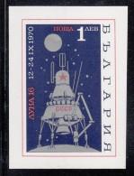 Bulgaria MNH Scott #1912 Souvenir Sheet 1l Luna 16 - Russian Moon Mission - Bulgarie