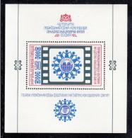Bulgaria MNH Scott #3327 Souvenir Sheet 50s Assembly Emblem - 4th International Children's Assembly - Neufs