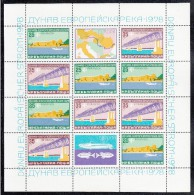 Bulgaria MNH Scott #C134, #C135 Minisheet Of 10 (5 Each) Plus Labels The Danube European Intercontinental Waterway - Bulgarie