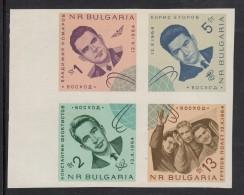 Bulgaria MNH Scott #1390-#1393 Imperf Block Of 4 Russian 3-Man Spaceflight - Neufs
