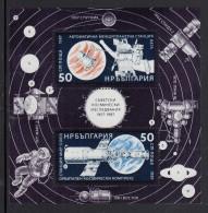 Bulgaria MNH Scott #3295 Souvenir Sheet Of 2 50s Vega Probe, Mir-Soyuz Space Station - Soviet Space Achievements - Neufs