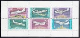 Bulgaria MNH Scott #3562a Souvenir Sheet Of 6 Different Airplanes - Bulgarie