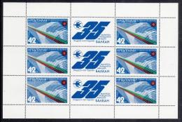 Bulgaria MNH Scott #2848 Minisheet Of 6 Plus Center Labels 42s 35th Anniversary Balkan Bulgarian Airline - Neufs