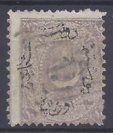 TURQUIE - 1869-73 -  N° 24 A  LILAS -  DT 12.1/2 -  OBLITERE -  COTE : 20 € - - 1858-1921 Ottomaanse Rijk