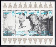 Brunei MNH Scott #311 Souvenir Sheet Of 4 Constitution Signing, 1959 - Brunei (1984-...)