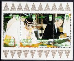 Brunei MNH Scott #312 Souvenir Sheet Of 4 Brunei, UK Friendship Agreement Signing, 1979 - Brunei (1984-...)