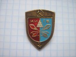 Ukraine. Kyiv Kiev. Soft Enamel. - Cities