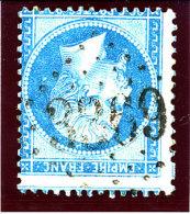 France 1862  (  N°22 Ob.GC  ´3369´  -  SEMUR-enrAUXOIS  ) - 1862 Napoleone III