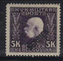 R618 - SERBIA AUSTRIA 1914 , Il 5 K.  N. 20  *  Mint - Serbie