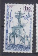 T.A.A.F YV 79 N 1979 Premier Choix Navire Aviso - Neufs