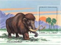 Madagascar/Malagasy 1995  Souvenir Sheet Prehistoric Dinosaur Wooly Mammoth  #1181 - Madagascar (1960-...)