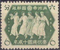 MANCIURIA (MANCIUKUO) - 1942 - WOMEN OF FIVE RACES, DANCING 6 F. - SCOTT # 147 - ** NEW - 1932-45 Manchuria (Manchukuo)