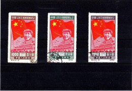 CN-14 3 USED STAMPS, NOT COMPLET SET.