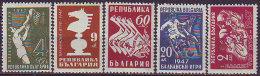 BULGARIA   - SPORT - CYCLING - FOOTBALL - BASKET - CHESS -  **MNH - 1947 - Ciclismo