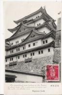 NAGOYA JO CASTLE - Nagoya