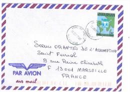 VEND BEAU TIMBRE DU TOGO N° A2979, SUR LETTRE , COTE : ?, !!!! (i) - Togo (1960-...)