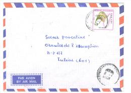 VEND BEAU TIMBRE DE MADAGASCAR N° 2583 SUR LETTRE , COTE : ? , !!!! (i) - Madagascar (1960-...)