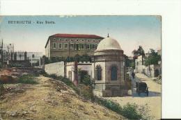 BEY15   --   BEYROUTH  --   RUE BASTA  --  WRITEN    --   2 SCANS - Liban