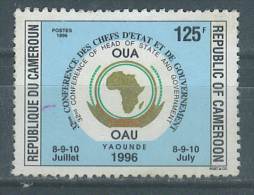 VEND TIMBRE DU CAMEROUN N° 1221 , COTE : ?, !!!! (g) - Cameroun (1960-...)