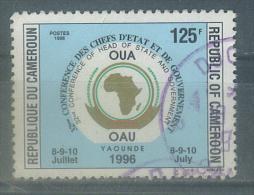 VEND TIMBRE DU CAMEROUN N° 1221 , COTE : ?, !!!! (h) - Cameroun (1960-...)