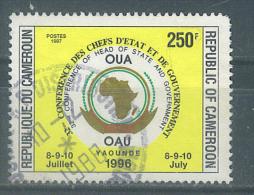 VEND TIMBRE DU CAMEROUN N° 1223 , COTE : ?, !!!! (f) - Cameroun (1960-...)