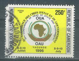 VEND TIMBRE DU CAMEROUN N° 1223 , COTE : ?, !!!! (g) - Cameroun (1960-...)