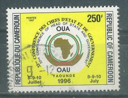 VEND TIMBRE DU CAMEROUN N° 1223 , COTE : ?, !!!! (h) - Cameroun (1960-...)