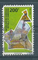VEND TIMBRE DU CAMEROUN N° 1240 , COTE : ?, !!!! (d) - Camerun (1960-...)