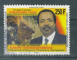 VEND TIMBRE DU CAMEROUN N° 1246 , COTE : ?, !!!! (d) - Cameroun (1960-...)