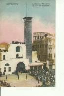 BEY23   --   BEYROUTH    --   LA GRANDE MOSQUEE  --  LE JOUR DU BAIRAMI   --  WRITEN   --   2 SCANS - Liban