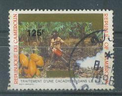 VEND BEAU TIMBRE DU CAMEROUN N° 1198 , COTE : ?, !!!! (e) - Cameroun (1960-...)