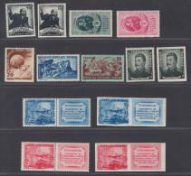 Romania 1949 - Lot Mint Never Hinged ** - 1948-.... Républiques