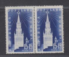 Romania 1948 -Michel 1160 Mint Never Hinged ** - 1948-.... Républiques