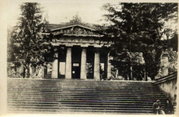 UKRAINE KIEV Historical Muséum  2 Scans Recto Verso - Ukraine