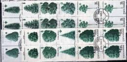 Bäume 1994 Rumänien 4982/91+4-Block O 5€ Tanne Kiefer Pappel Eiche Lärche Buche Esche Fichte Linde Ahorn Sets Bf Romania - Stamps