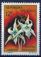 Madagascar N° 387 ** - Madagascar (1960-...)