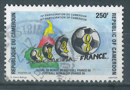 VEND BEAU TIMBRE DU CAMEROUN N° 1235 , COTE : ?, !!!! (f) - Cameroun (1960-...)