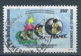 VEND BEAU TIMBRE DU CAMEROUN N° 1235 , COTE : ?, !!!! (h) - Cameroun (1960-...)