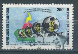 VEND BEAU TIMBRE DU CAMEROUN N° 1235 , COTE : ?, !!!! (i) - Cameroun (1960-...)