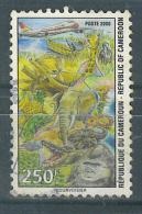 VEND BEAU TIMBRE DU CAMEROUN N° 1241 , COTE : ?, !!!! (g) - Cameroun (1960-...)