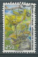 VEND BEAU TIMBRE DU CAMEROUN N° 1241 , COTE : ?, !!!! (h) - Cameroun (1960-...)