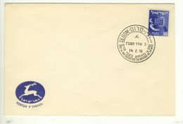 ISRAEL - 1956 - SOUS LA MER -392 M UNDER SEA - Cartas