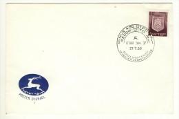 ISRAEL - 1969 - LIEU LE PLUS BAS DU MONDE -400 M LOWEST PLACE OF WORLD - Usados (con Tab)